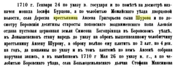 shurovi_poisk_1_1.jpg