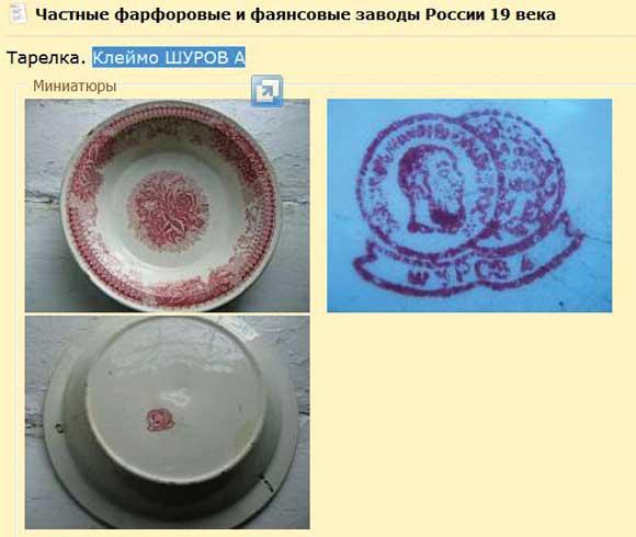shurovi_poisk_1_3.jpg