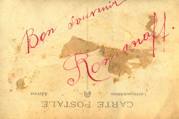 romanovi_8_a.jpg