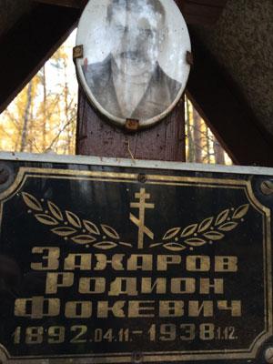 zacharovi_1.jpg