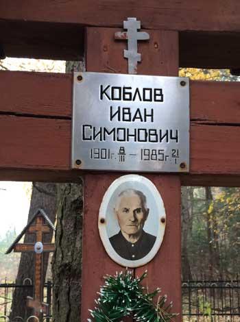koblovi_1.jpg
