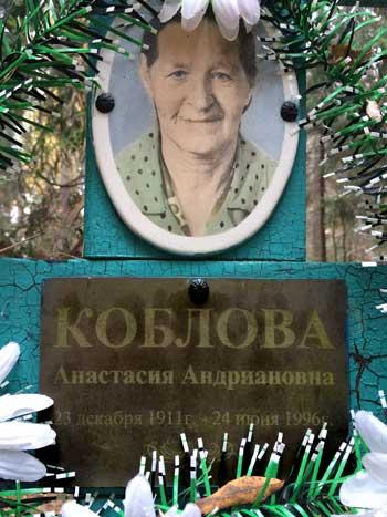 koblovi_4.jpg