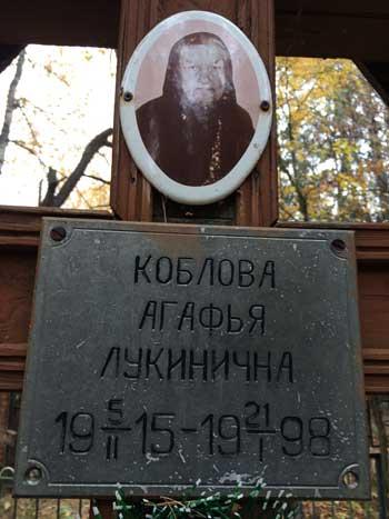 koblovi_6.jpg
