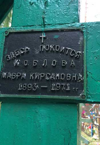 koblovi_7.jpg