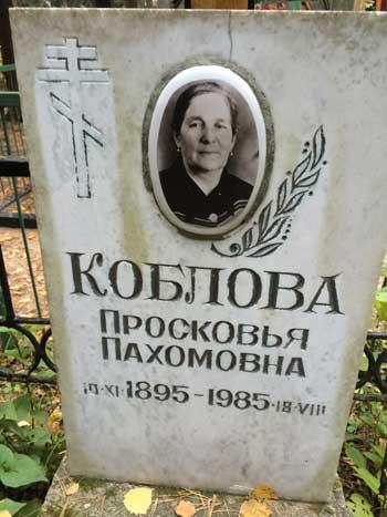 koblovi_9.jpg
