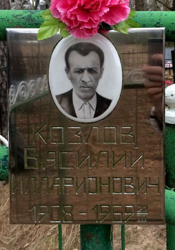 kozlovi_1.jpg