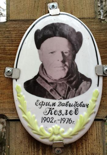 kozlovi_2.jpg