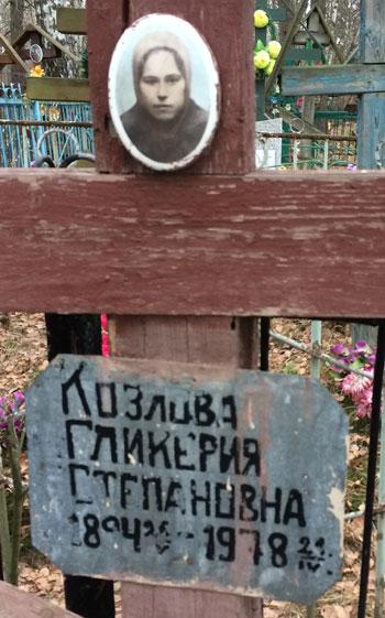 kozlovi_6.jpg