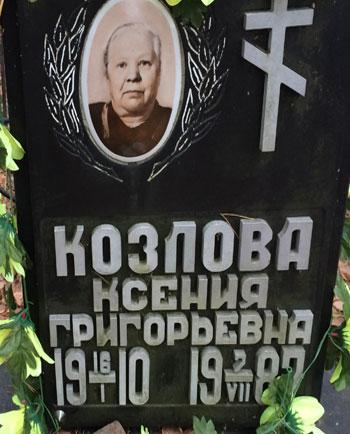 kozlovi_8.jpg
