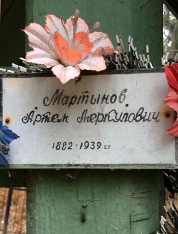 pankovi_3.jpg
