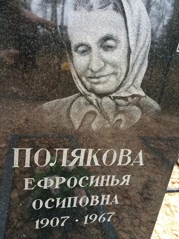 polyakovi_9.jpg