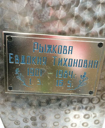 rizovi_13.jpg
