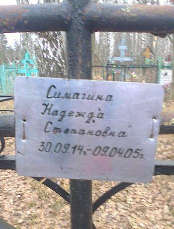 simagini_8.jpg