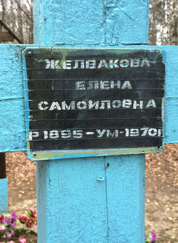 zelvakovi_10.jpg