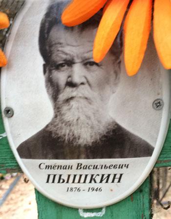 yakovl_dr_2_4.jpg