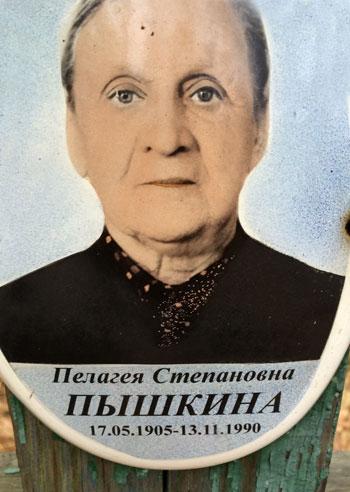 yakovl_dr_2_5.jpg