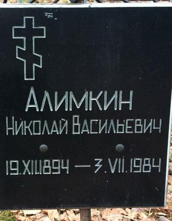 yakovlevskoe_dr_11.jpg