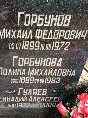 yakovlevskoe_dr_12.jpg