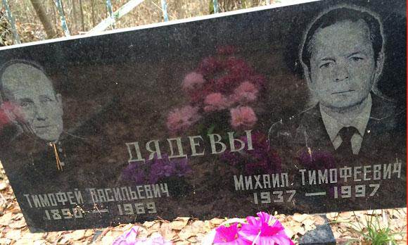 yakovlevskoe_dr_14.jpg