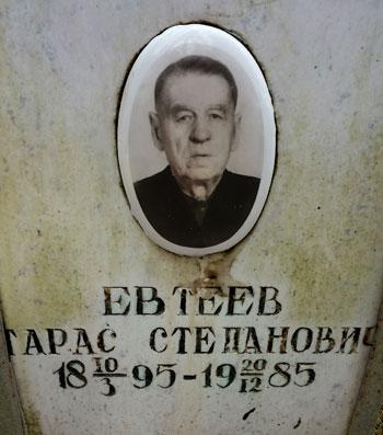yakovlevskoe_dr_15.jpg