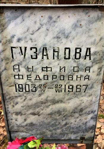 yakovlevskoe_dr_4.jpg