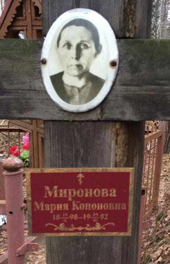 yakovlevskoe_dr_8.jpg