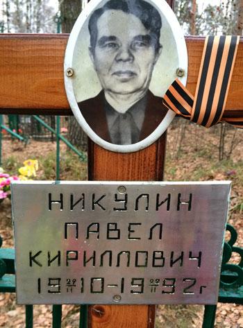 yakovlevskoe_dr_9.jpg