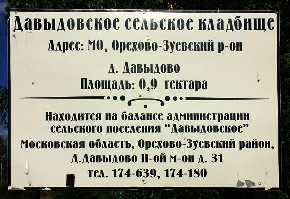 davidovo_a_1.jpg