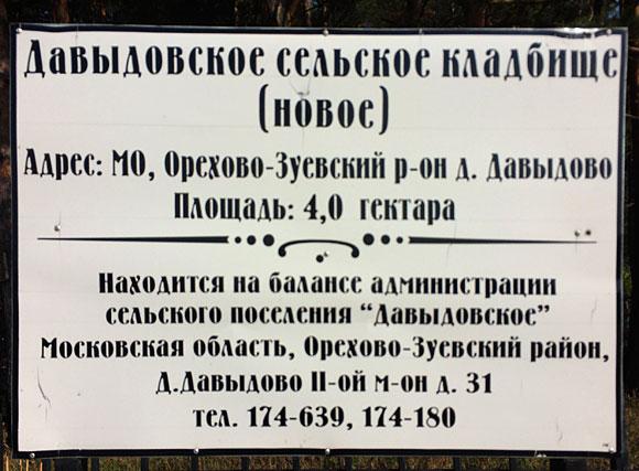 davidovo_a_2.jpg