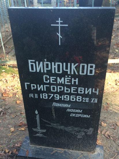 davidovo_a_4.jpg