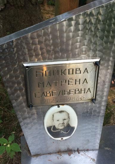 davidovo_a_6.jpg