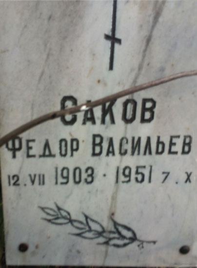davidovo_c_1.jpg
