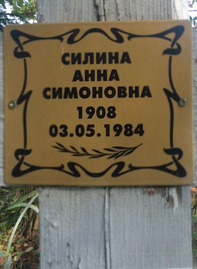 davidovo_c_4.jpg