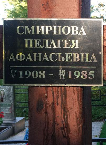 davidovo_c_5.jpg