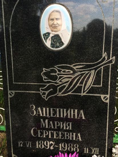 davidovo_g-z_10.jpg