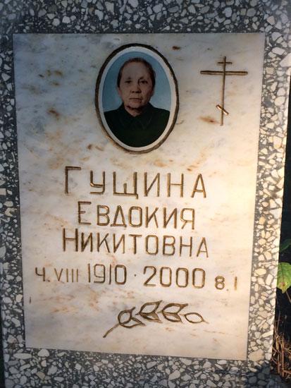 davidovo_g-z_6.jpg