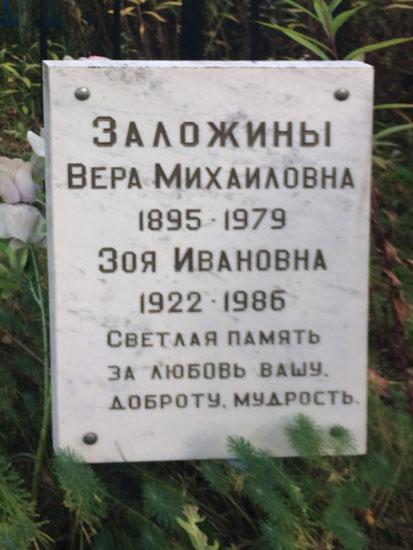davidovo_g-z_9.jpg