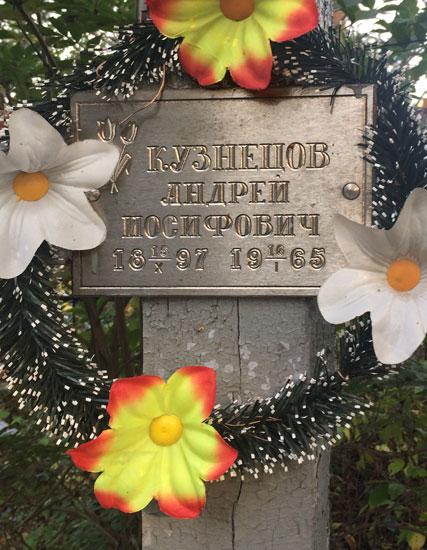 davidovo_kuznezovi_1.jpg