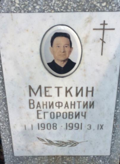 davidovo_metkini_1.jpg