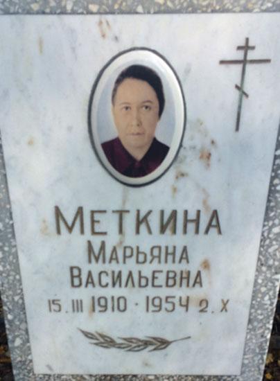 davidovo_metkini_3.jpg