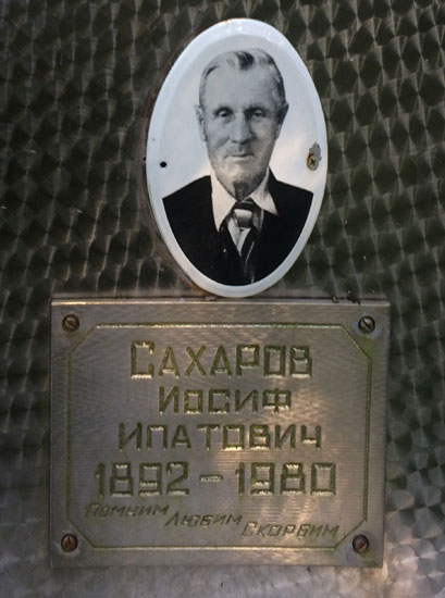 davidovo_sacharovi_4.jpg
