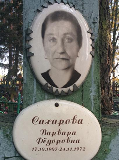 davidovo_sacharovi_7.jpg