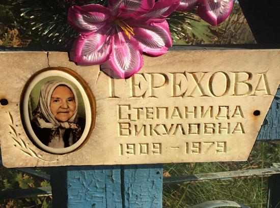 davidovo_t-ya_1.jpg