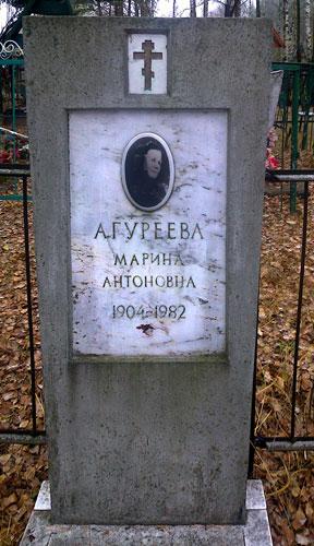 anziferovo_nekropol_1_2.jpg