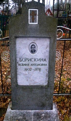 anziferovo_nekropol_1_5.jpg