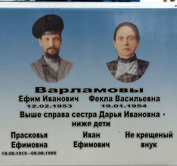 anziferovo_nekropol_2_1.jpg