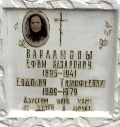 anziferovo_nekropol_2_2.jpg