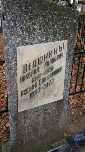 anziferovo_nekropol_2_3.jpg
