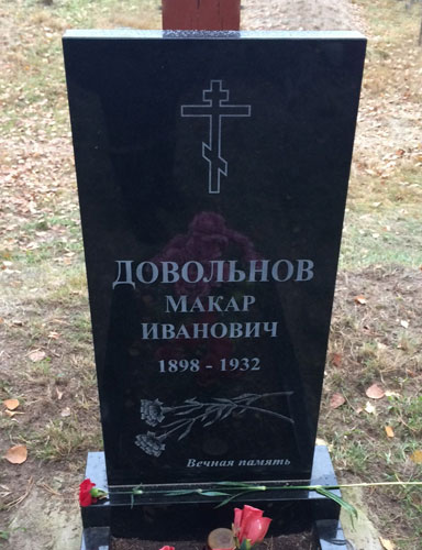 anziferovo_nekropol_3_1.jpg
