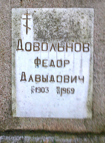 anziferovo_nekropol_3_2.jpg
